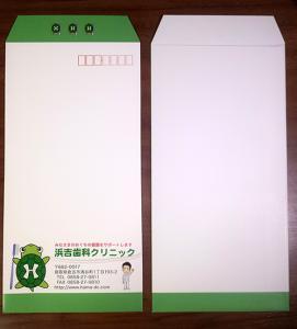 dtp61-huutou